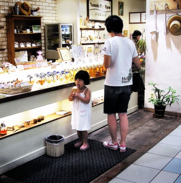 shopping girl station mall ice-cream okayama japan
