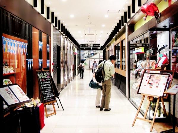 Restaurant Okayama Station mall japan