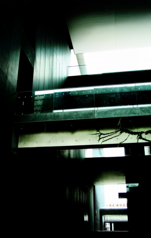 Hyogo-Museum-of-Modern-Art  Kobe Japan