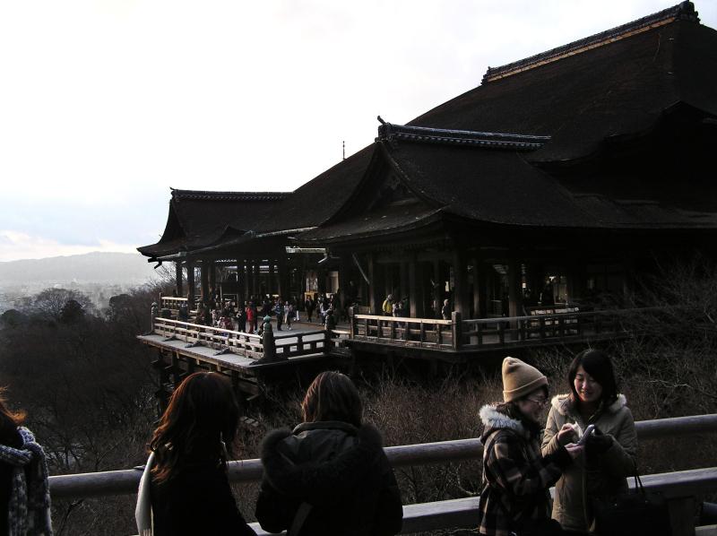 Kiyomizu-dera Japan Kyoto view