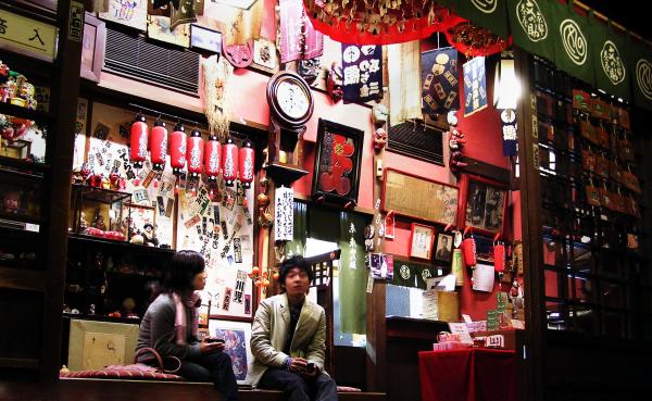 Tea Shop, Kiyomizu-dera Japan Kyoto