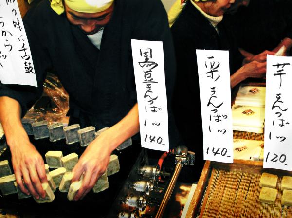 Manju Shop, Kyoto cake