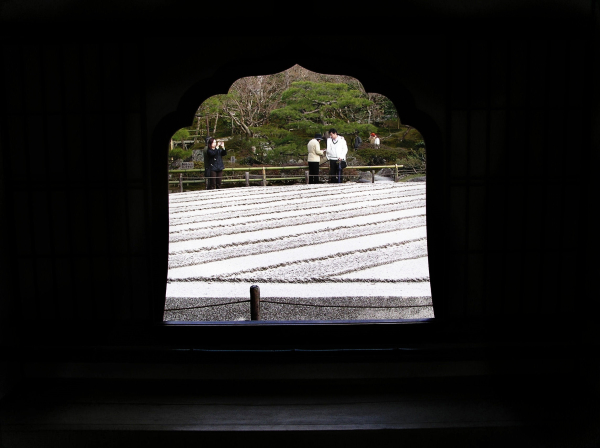kyoto ginkakuji garden gravel Japan