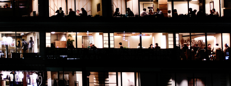 Kyoto restaurant diners silhouette Japan