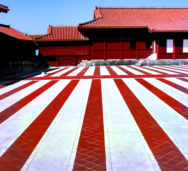 Shuri castle una forecourt Naha Okinawa Japan