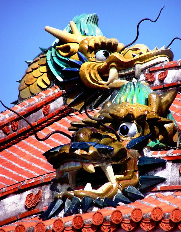 Shuri castle decoration Naha Okinawa Japan