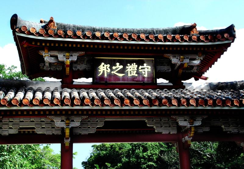 Shurei Gate, Shuri Castle Naha Okinawa Japan