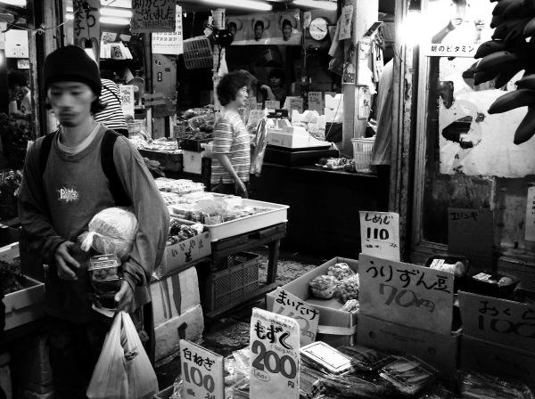 Heiwadori Market, Naha 2