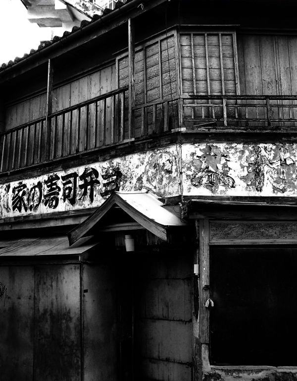 Abandoned Sushi Shop, Naha 2