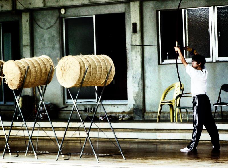 archery practice archer Okinawa Naha Japan