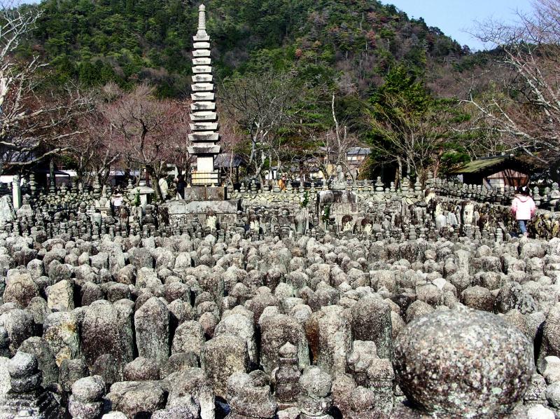 Adashino Nenbutsu-ji Arashiyama Kyoto pagoda Japan