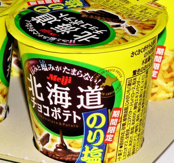 chocolate potato nori Japan
