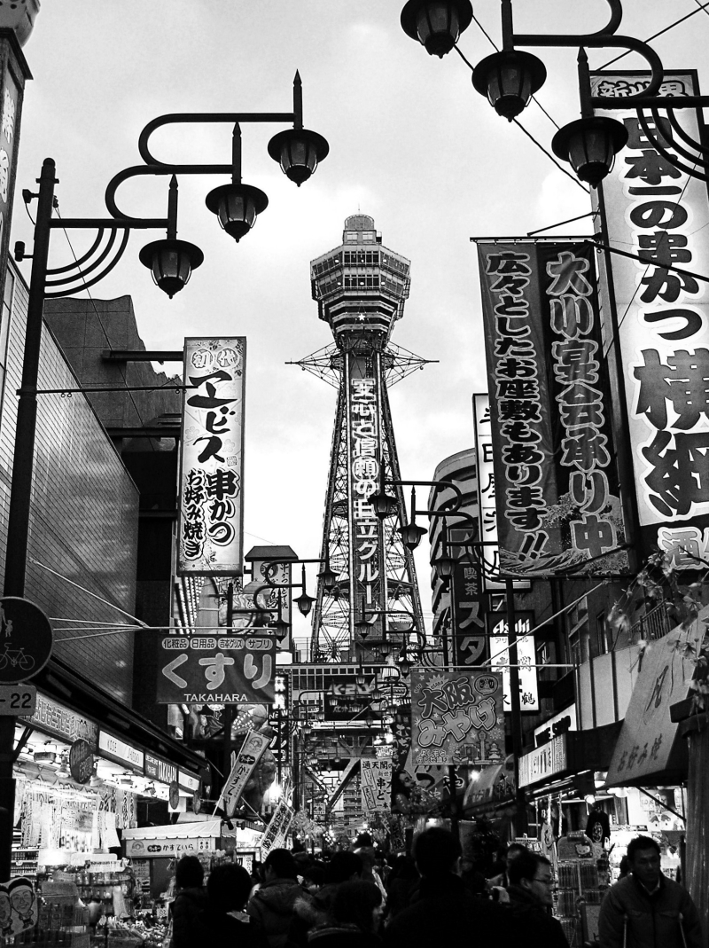 Shinsekai Tennoji Osaka street Tsutenkaku tower
