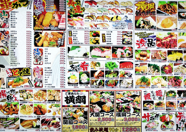 Street Menu, Shinsekai 2