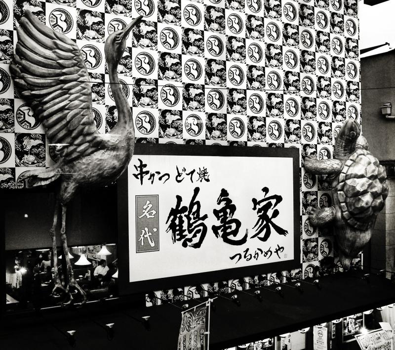 izakaya Shinsekai Tennoji Osaka decoration statue