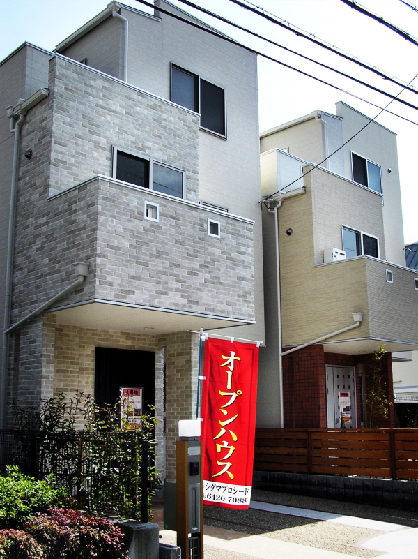 House Building, Konakajima 6: Completed