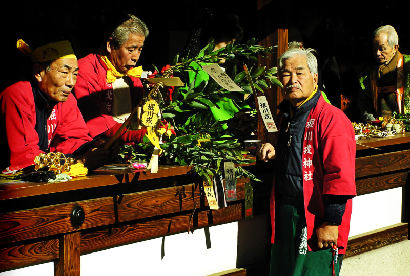 Ebisu shrine Osaka fukuzasa Japan