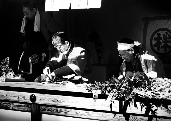 Ebisu Shrine, New Year's Day 6