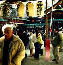 Ebisu shrine Osaka Japan