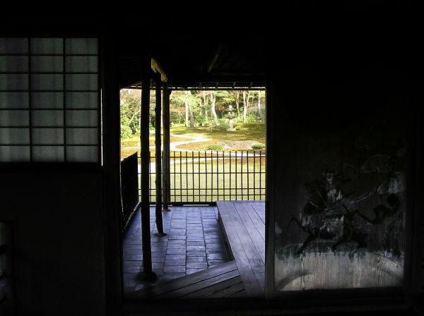 A Quiet Space, Nara 2