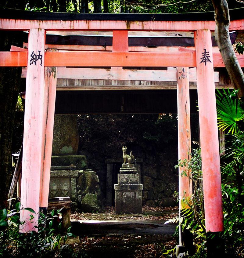 Inari Shrine Arashiyama Kyoto Japan torii