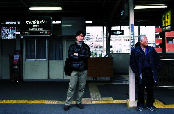 Hankyu Kanzaki Osaka Japan station train passenger