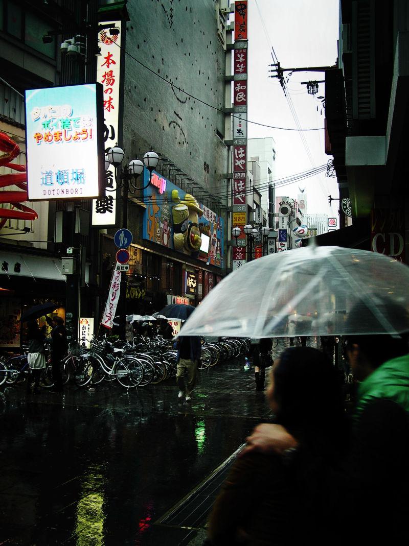Osaka Dotonbori street rain Japan