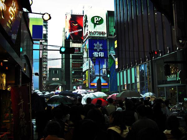 A Rainy Day in Osaka 4