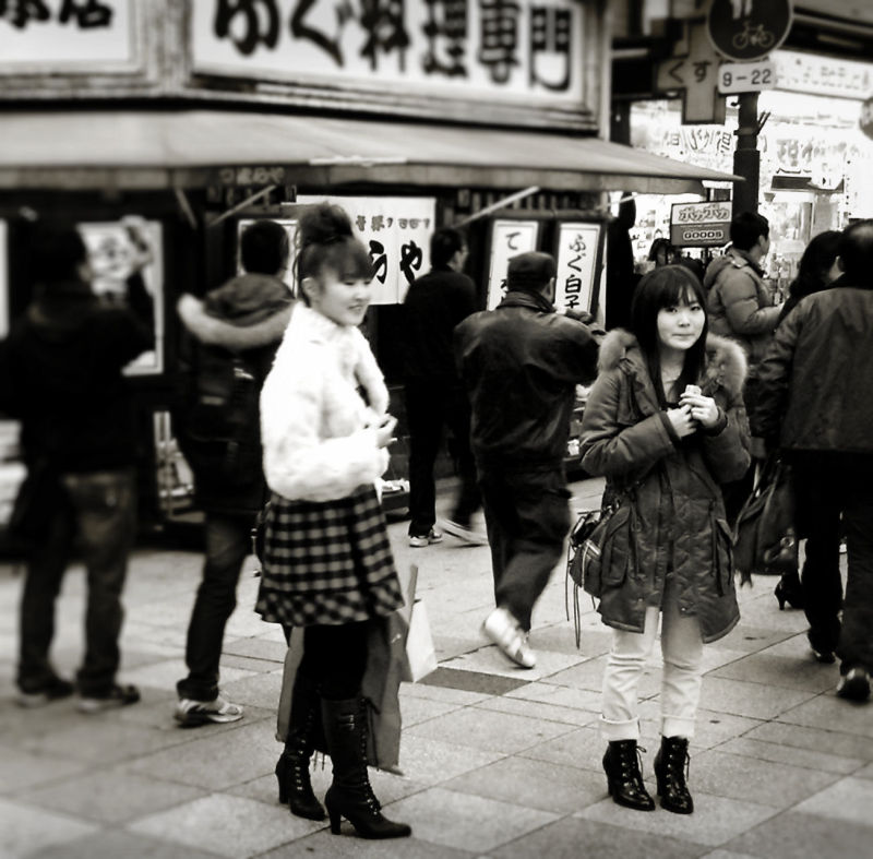 Shinsekai Tennoji Osaka street tourist Japan