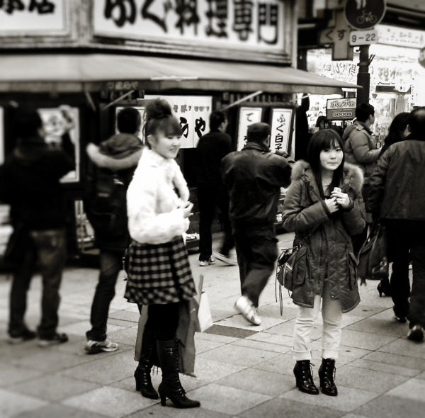 Sightseers, Shinsekai
