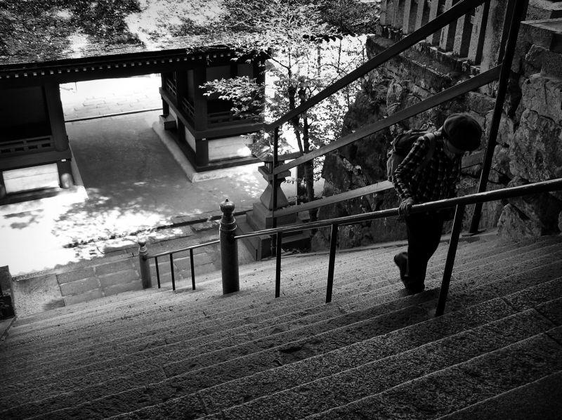Kibitsu Shrine, Okayama Japan steps