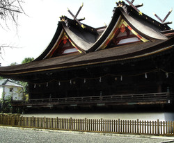 Kibitsu Shrine, Okayama Japan hall roof