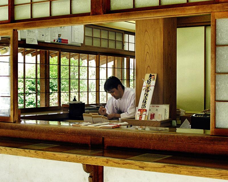 Kibitsu Shrine, Okayama Japan