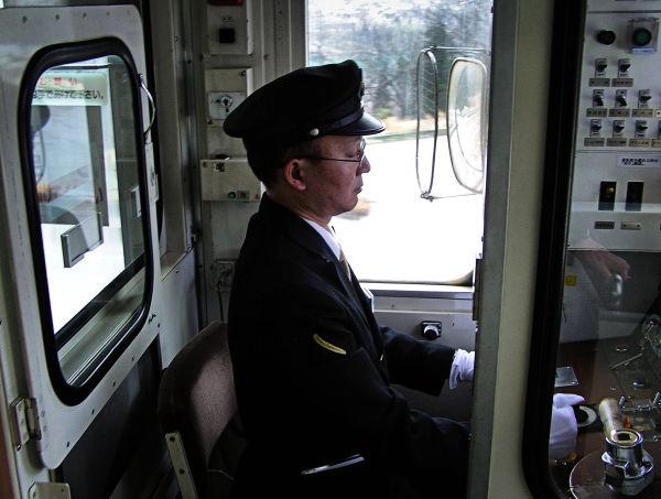Toyama railway train driver Japan