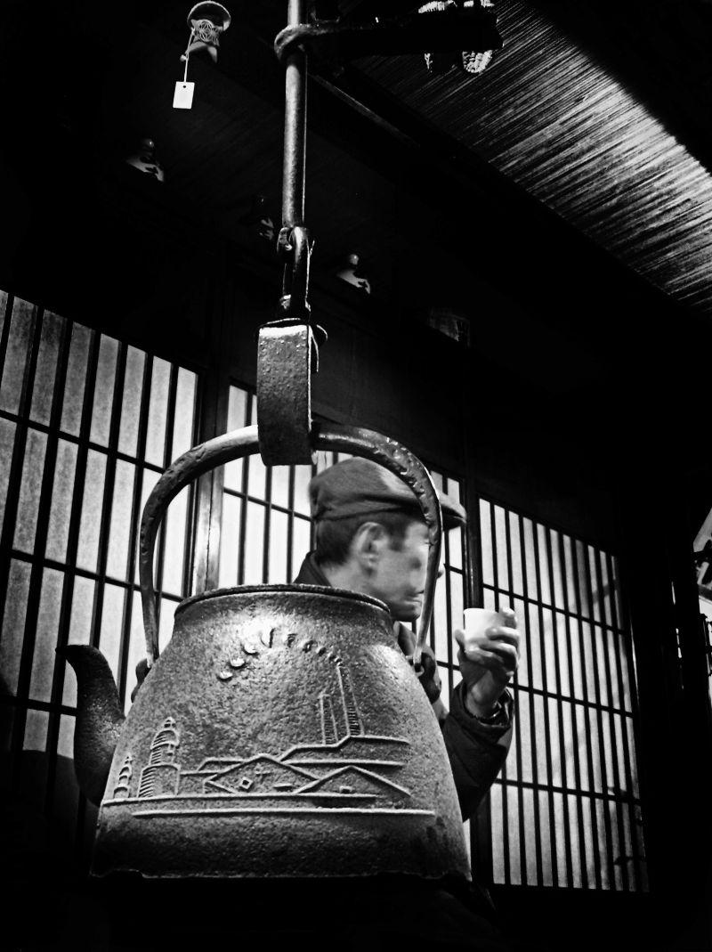 Hida Takayama Japan Gifu kettle irori sake tourist