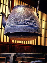 Hida Takayama Japan Gifu kettle irori