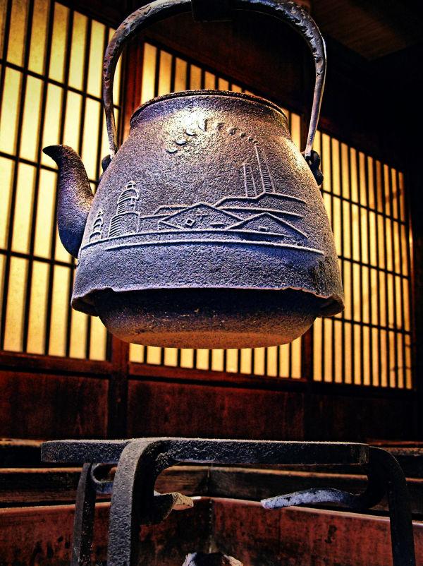 Irori, Takayama 2