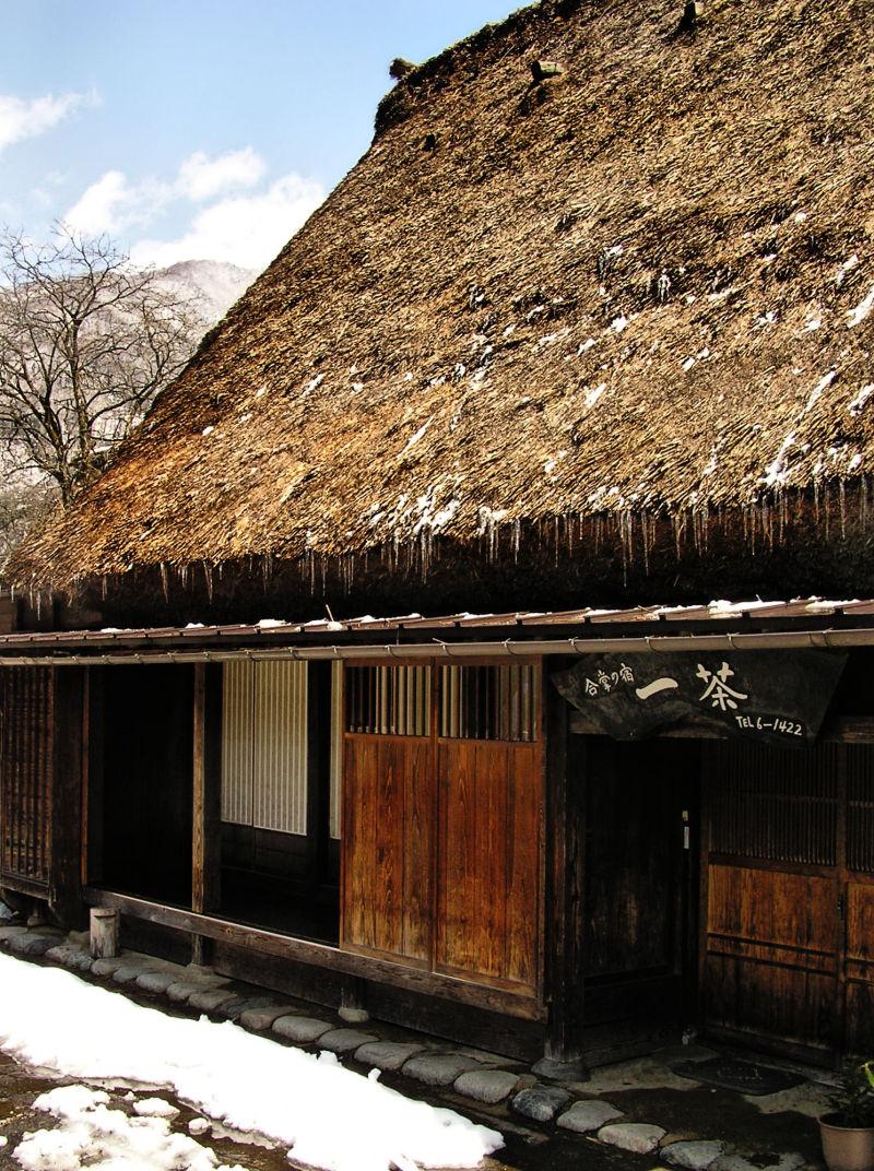 Shirakawa-go Hida Gifu Japan Gasshō-zukuri thatch