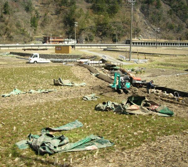 Suburban Farming, Takayama