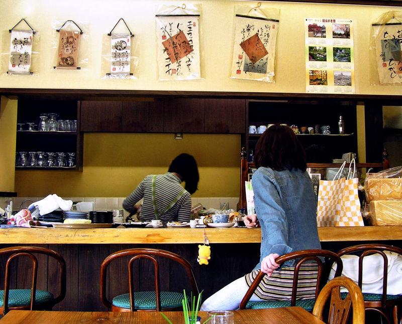 himeji hyogo kissaten coffee-shop japan