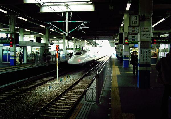 hiroshima shinkansen station railway japan