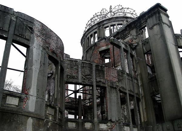 Genbaku Domu, Hiroshima