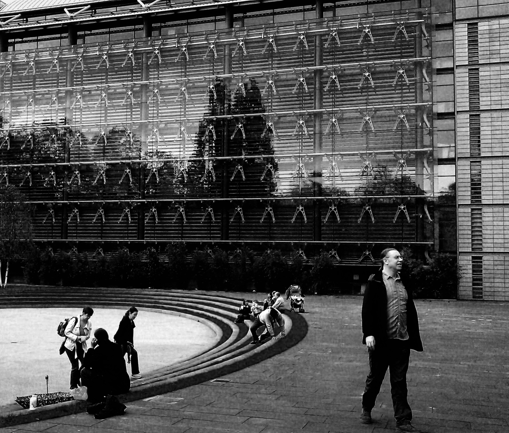 london england kensington museum