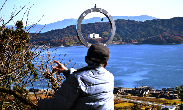 japan kyoto amanohashidate sea mountain tourist