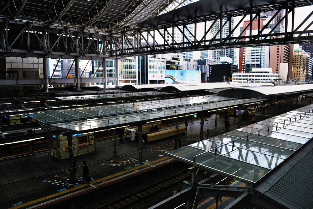 osaka umeda japan station jr