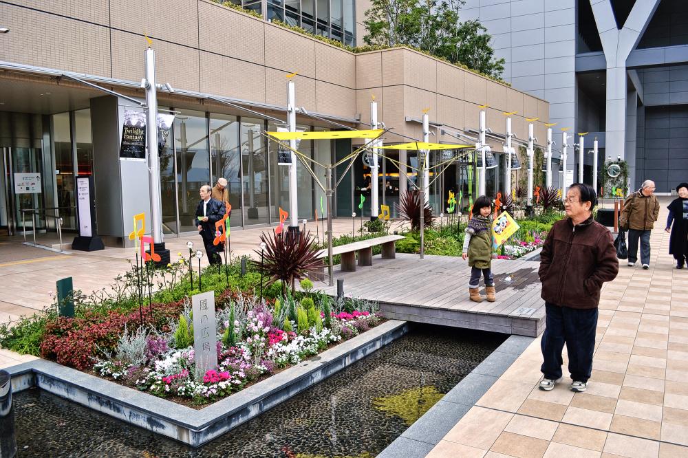 osaka umeda japan station garden