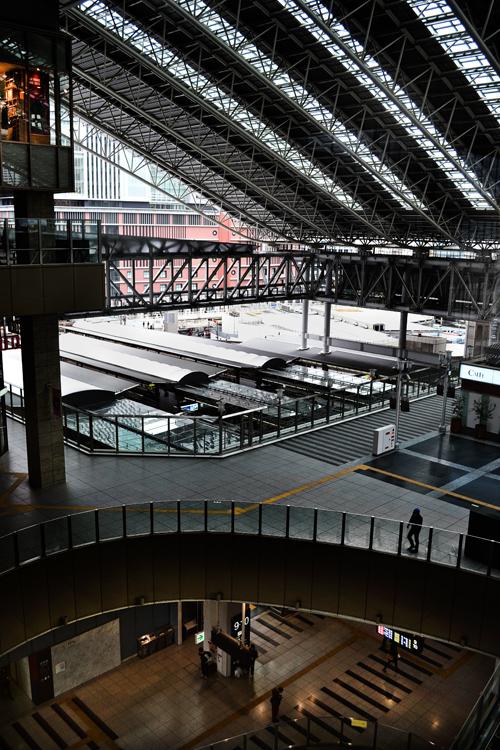 osaka umeda japan station jr
