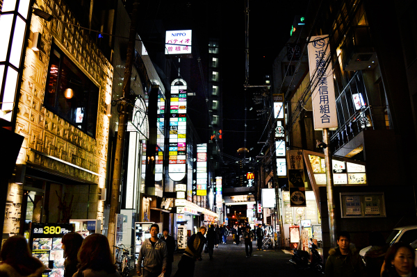 Night in Umeda