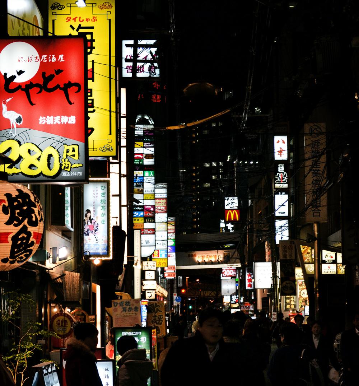 umeda osaka japan street sign