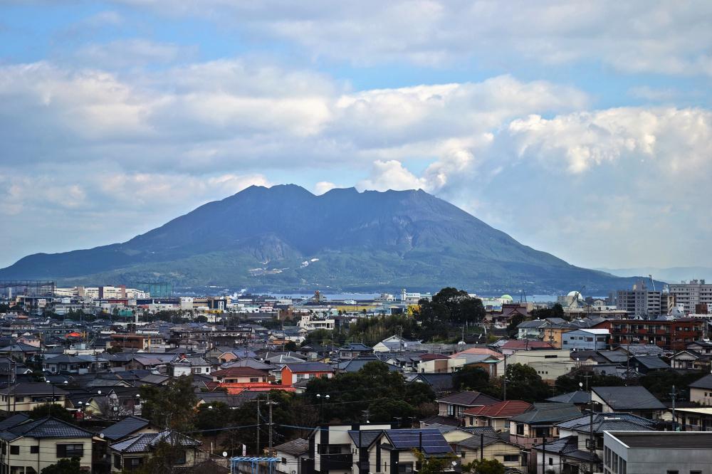 Kagoshima Kyushu Japan volcano sakurajima